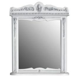 Зеркало Атолл Бисмарк 85 слоновая кость/патина серебро
