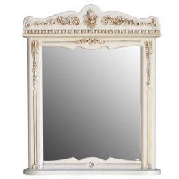 Зеркало Атолл Бисмарк 85 слоновая кость/патина золото