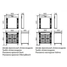 Тумба Атолл Александрия 85К (Vidima) черный/патина золото